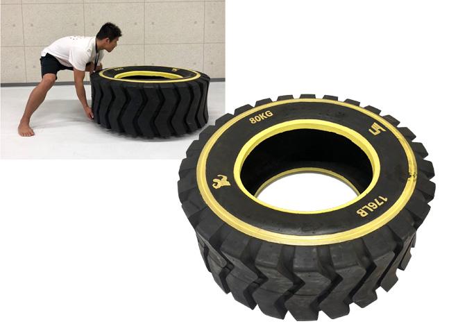 トレーニングタイヤ